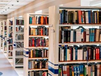 Nuevas tecnologías en las bibliotecas municipales