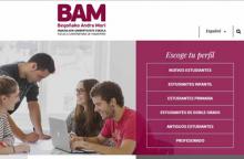 Escuela Universitaria de Magisterio BAMP